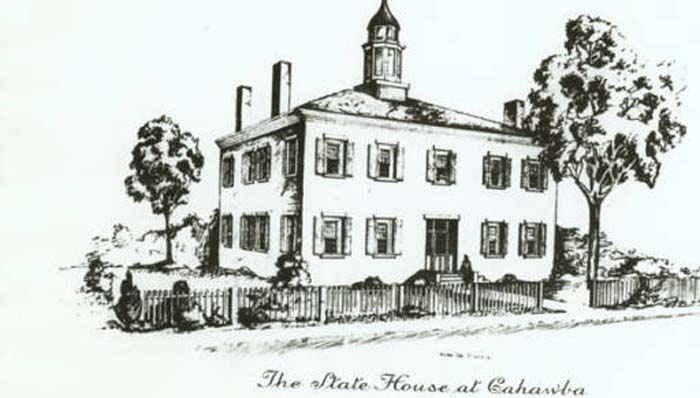 state house at cahaba