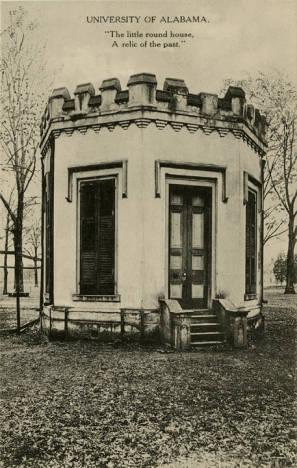 Alabama university round house relic of the past