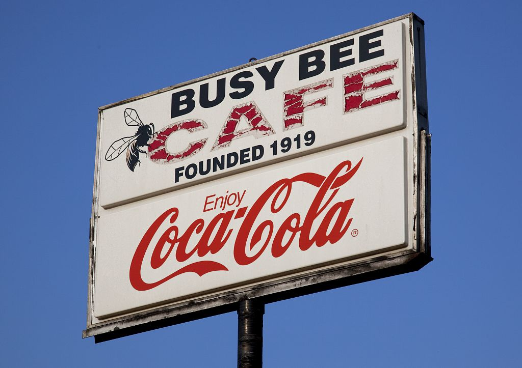 busy bee sign