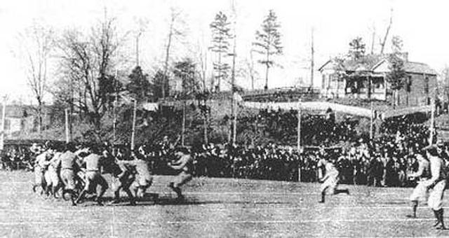 Do you know how many people attended the first Iron Bowl game in 1893?