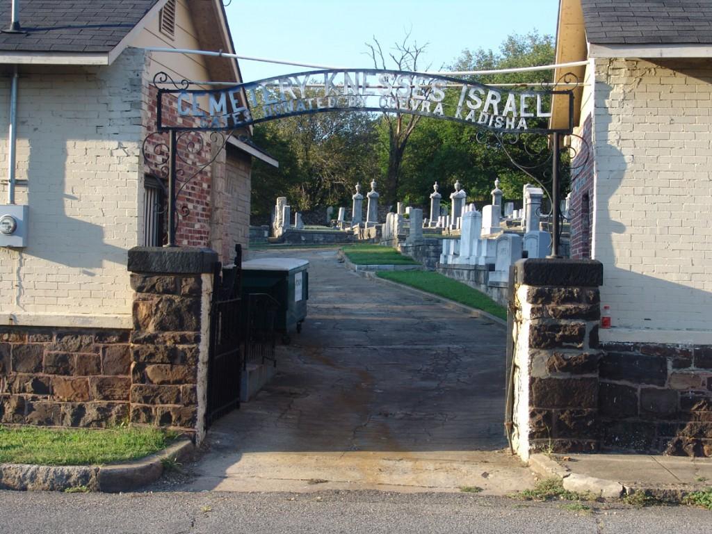 CemeteryKnessesIsrael