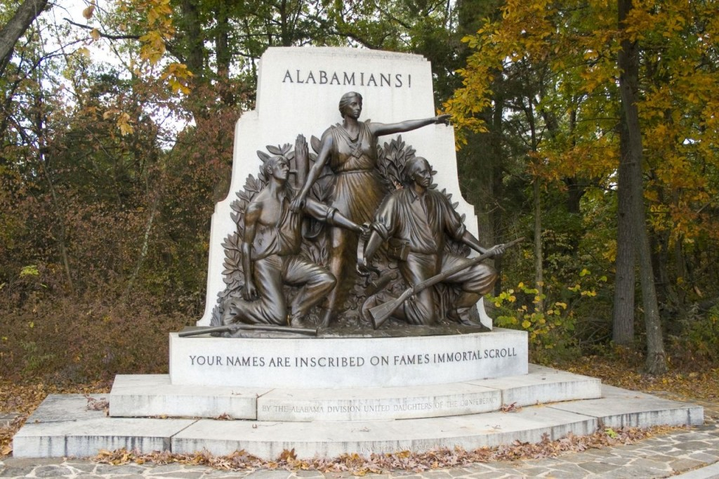 Alabama_State_Monument_at_Gettysburg