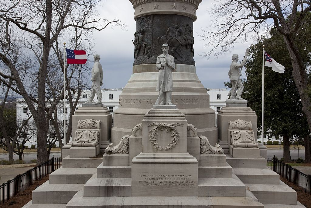 Confederate Memorial Monument montgomery, Alabama (2010 by photographer Carol Highsmith - Library of Congress)