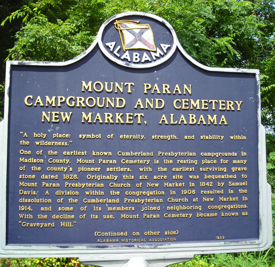 Mount paran campground sign1 (www.huntsvilleal.gov)