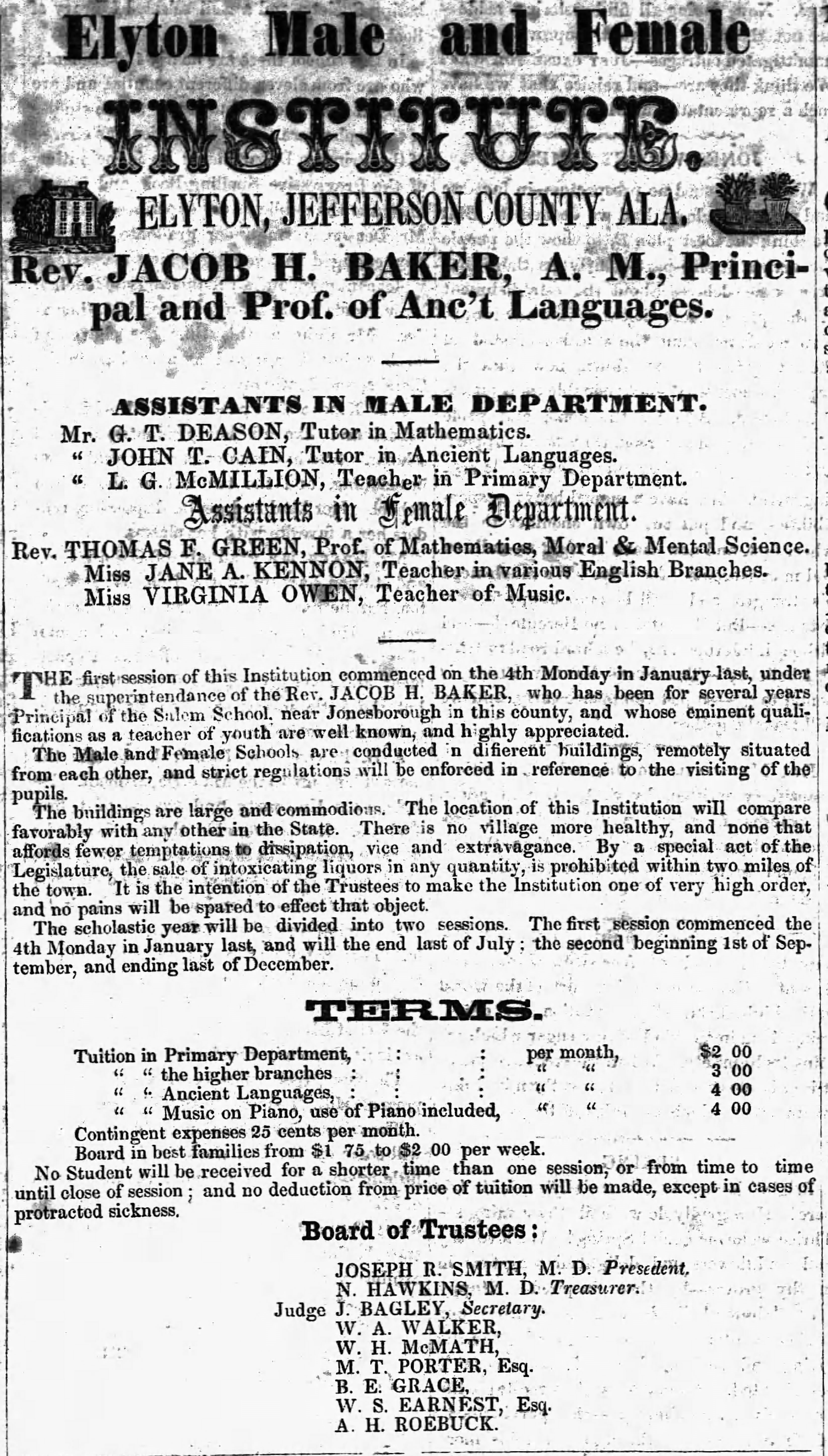 Patron+ Elyton, a description of the Elyton Male & Female Institute from 1854 news article!